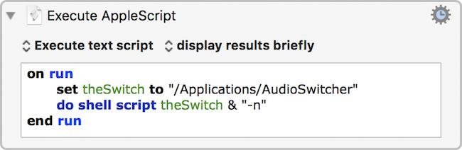 Swtich Audio Source
